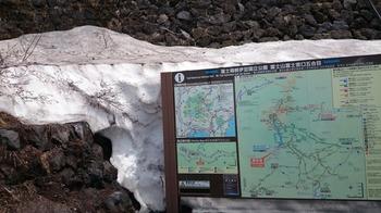 富士1-1.jpg